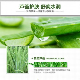 Bioaqua Krim Wajah Aloe Vera Refresh & Moisture 40g - 4