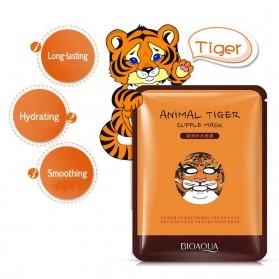 Bioaqua Masker Wajah Cute Skin Care Mask Tiger 1 PCS - YGZWBZ - Orange - 2
