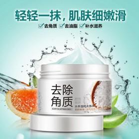 BIOAQUA Natural Facial Exfoliating Gel Cleanser Natural Plant 140g - BQY7519 - White