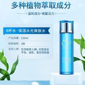 LAIKOU Toner Wajah Hydrating Hyaluronic Moisturizing Skin Care 125ml - Blue - 6