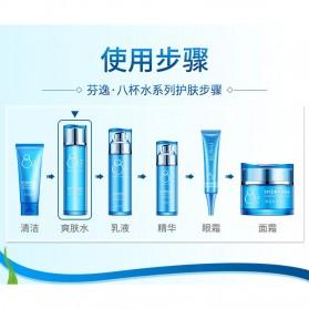 LAIKOU Toner Wajah Hydrating Hyaluronic Moisturizing Skin Care 125ml - Blue - 7