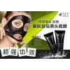 Aivoye Masker Wajah Black Cream Acne Pulling Mask 60g - Black