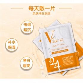 BEAUTY HOST Masker Wajah Vitamin C Extract 25g 10 PCS - Orange - 4