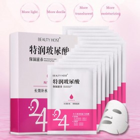 BEAUTY HOUSE Masker Wajah Hyaluronic Acid Pores Anti Aging 10 PCS
