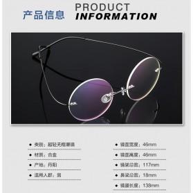 Frame Kacamata Bulat Frameless Titanium Ultra Light - 001 - Black - 3