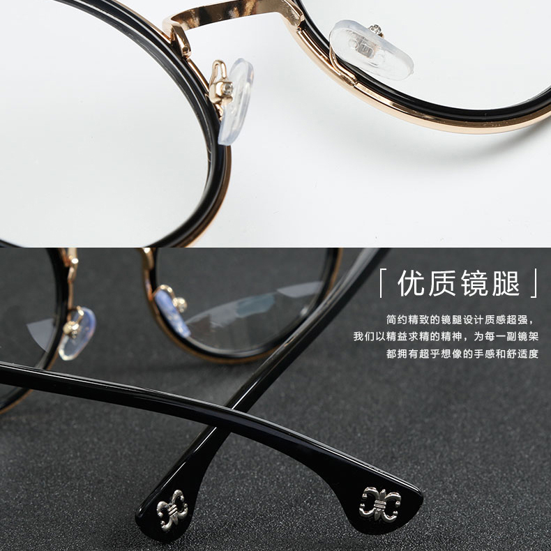 Frame Kacamata Wanita Retro