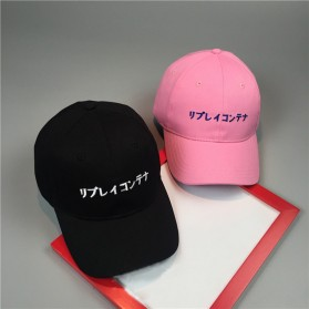 Topi Baseball Japanese Letter Katakana - Black - 5