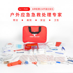 P3K - FervorFox Tas P3K First Aid Kit 36 in 1 - GLT-Y026 - Red