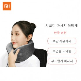 Xiaomi Mijia LF Bantal Leher Pijat U Shape Neck Pillow Relaxation Massage - LR-S100 - Gray