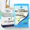 Travel Disposable Toilet Seat Cover / Alas Toilet 1PCS - JJ3698 - White