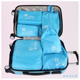 Tas Travel Bag in Bag Organizer Pakaian 7 in 1 - Blue - 4