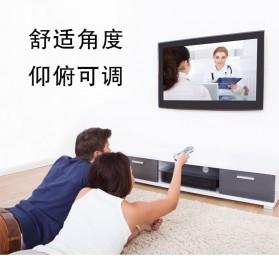 TV Bracket 1.4mm Thick 32-65 Inch TV - PTS0025 - Black - 3