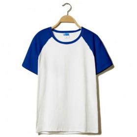Kaos Polos Katun Pria O Neck Size M - 86205 / T-Shirt - Blue - 2