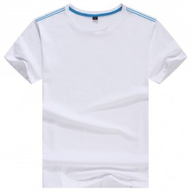 Kaos Polos Katun Pria O Neck Size L - 81402B / T-Shirt - White - 1