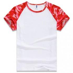 Baju Olahraga Mesh Wanita Quick Dry Camouflage Size S - 016 / T-Shirt - Red