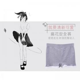 Celana Dalam Wanita Long Waist All Size - Black - 8