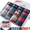 Pakaian Celana Dalam Pria Terbaru - Celana Dalam Boxer Pria Mix Pattern 4 PCS Size XL - Multi-Color