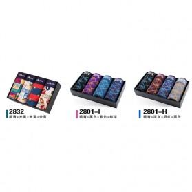 PAILILONG Celana Dalam Boxer Pria Mix Pattern 4 PCS Size XL - 2832 - Multi-Color - 6