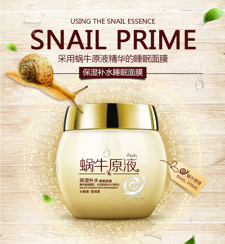 Bioaqua Golden Snail Serum Anti Aging (end 4/7/2018 3:15 PM)