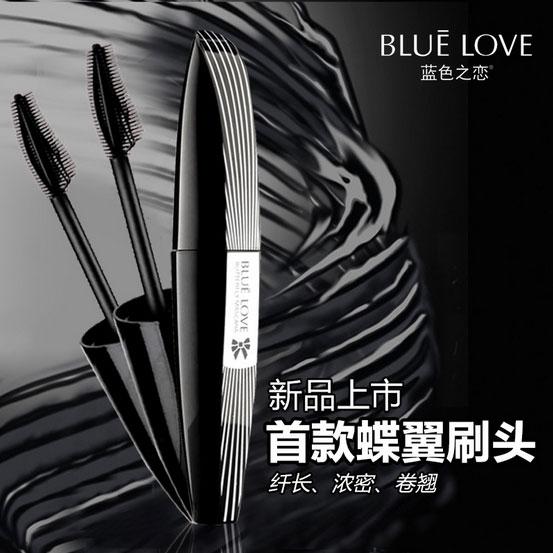 100 Pcs Sekali Pakai Kuas Bulu Mata Kuas Mascara Aplikator Spooler Makeup-Intl - 2. Source · Blue Love Thick Curl Maskara Waterproof - 4 .