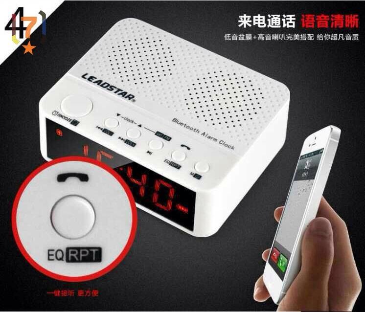 7 Eigia Jam Alarm Dengan Speaker Bluetooth Kd66 Hitam