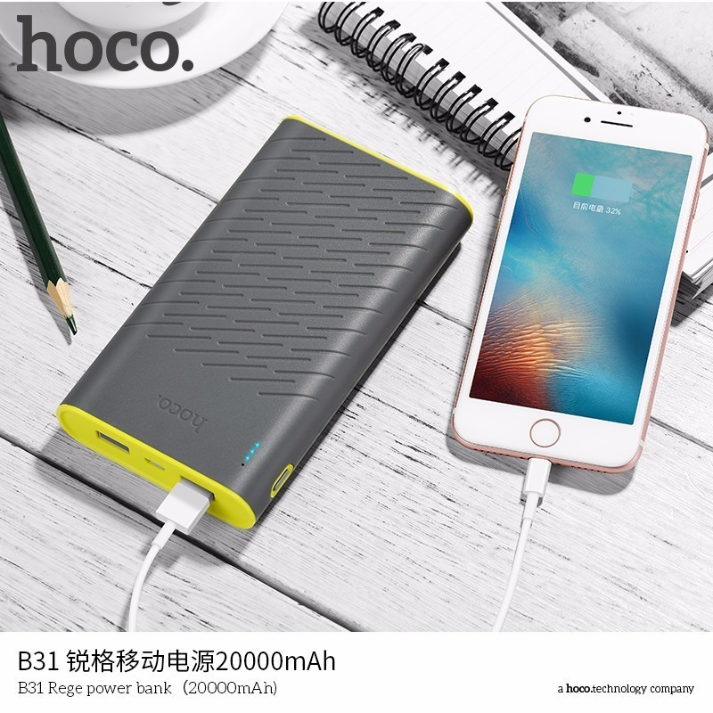 HOCO B31A Superior Power Bank 2 Port 30000mAh