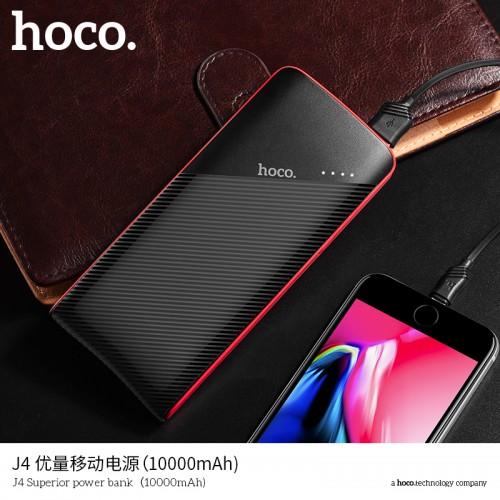 HOCO J4 Superior Power Bank 2 Port 10000mAh
