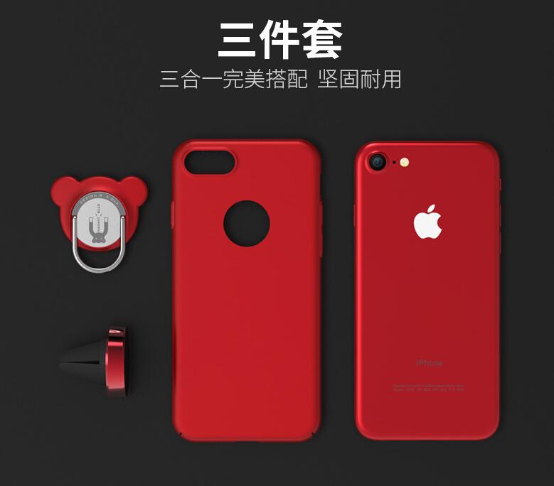 Casing untuk iPhone 6 6s ini memiliki fitur unik yaitu terdapat iRing  magnetic pada bagian belakang sehingga Anda dapat menggenggam smarthone  dengan lebih ... 76422fe93b