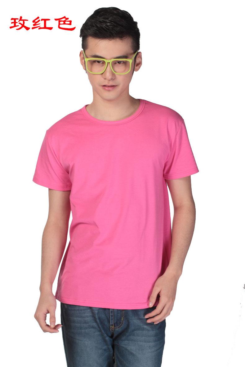 Kaos Polos Katun Pria O Neck Size M 86102 T Shirt