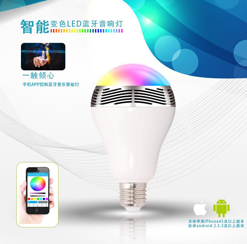 Bohlam LED RGB E27 dengan Bluetooth Speaker - White ...