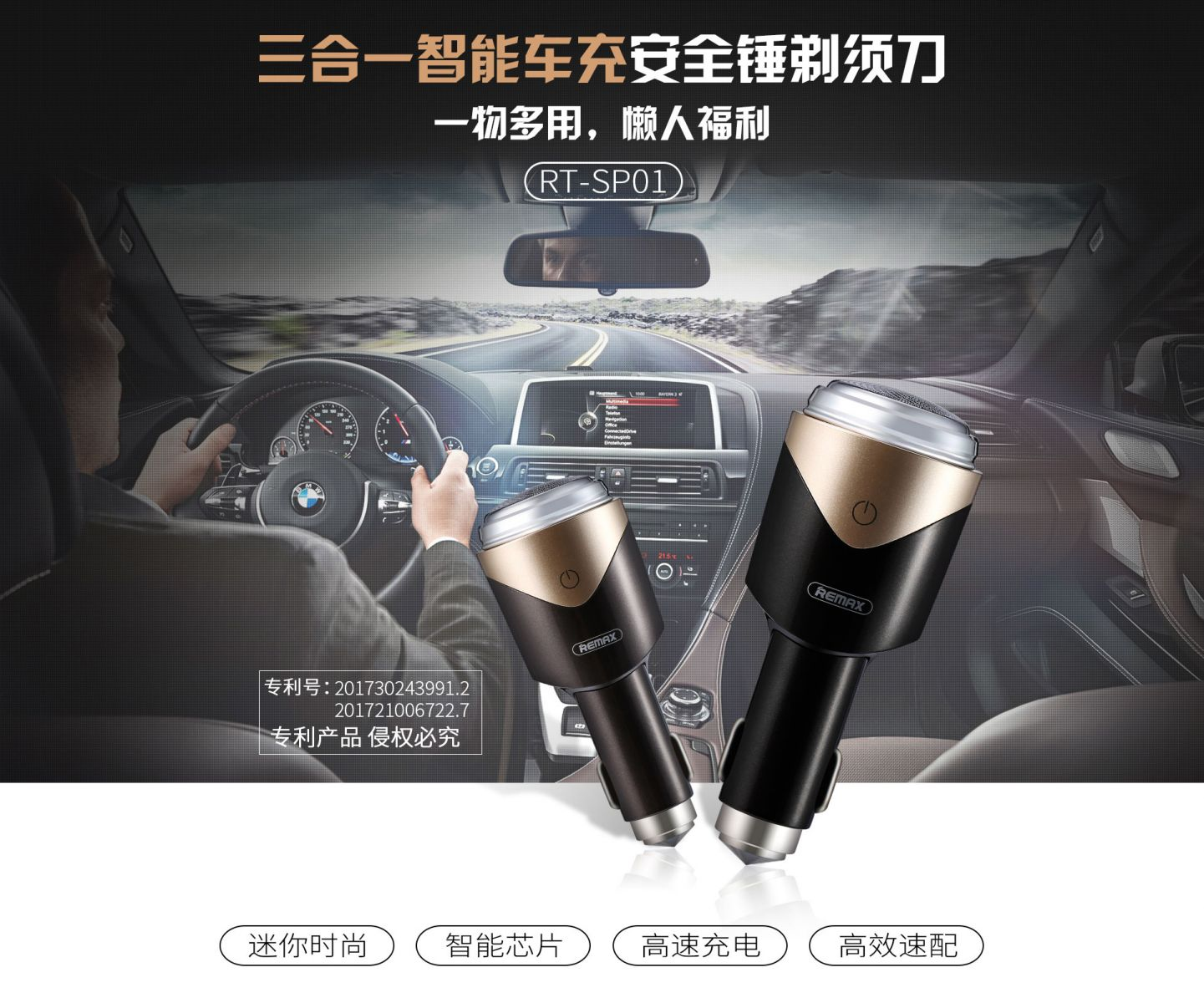 Remax 3 In 1 Car Charger Safety Hammer Shaver Rt Sp01 Black Gold Port Usb 36a In1 P01