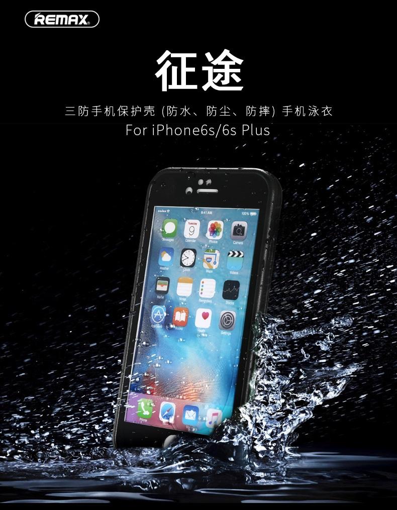 Case Waterproof Iphone 6 6s Remax Journey Elevenia Fcenter Siantano Lp 385 Jawa Tengah