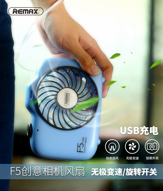 ... USB Rechargeable Mini Fan. Remax Kipas Angin Mini. Remax Kipas Angin Model Kamera F5 Blue