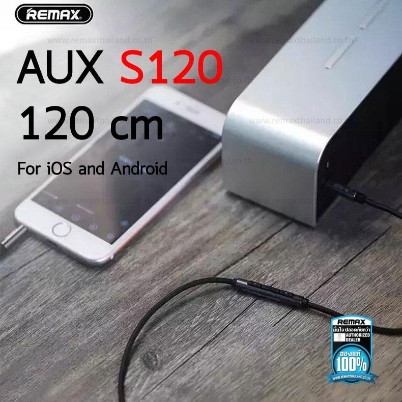 Remax RL-S120 Smart 3.5mm Aux Jack 120cm White 61217