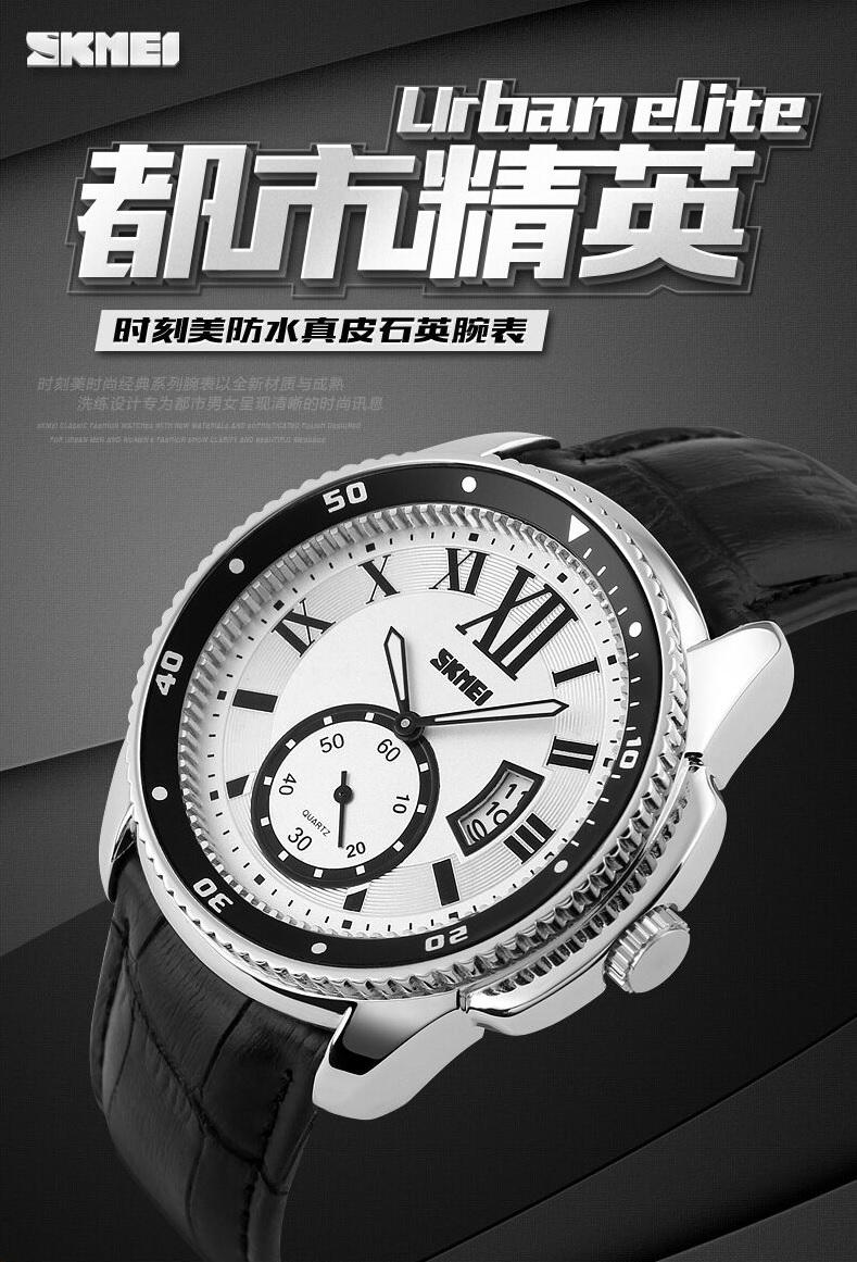 Skmei Jam Tangan Analog Pria 1135cl Silver Black Digital Ad1016 Hadir Dengan Interface Penunjuk Waktu Yang Unik Dan Stylish Bagian Tali Terbuat Dari Bahan Material Kulit Warna