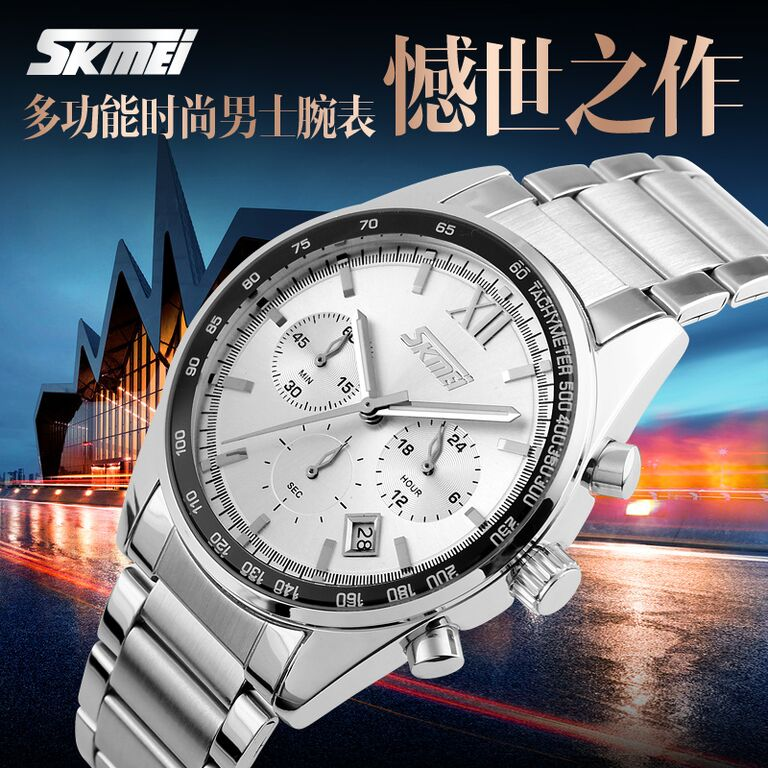 Skmei Casual Stainless 9096cs Anti Air Water Resistant Wr 30m Jam Tangan Pria .