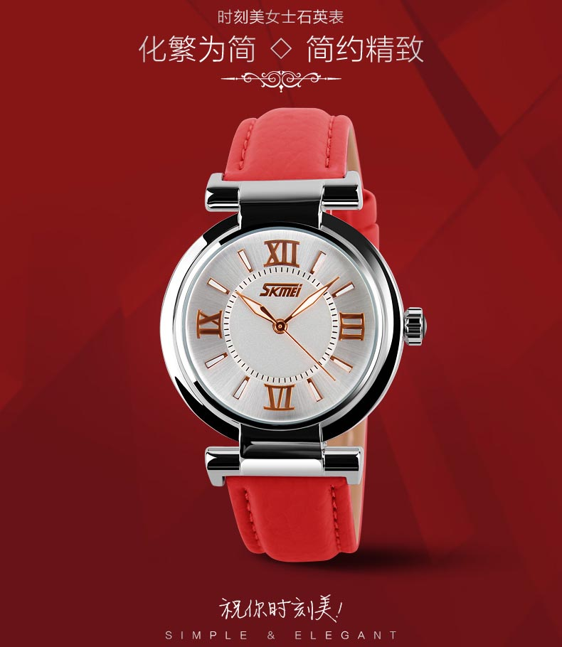 Skmei casual women leather strap watch water resistant 30m for Youtube h2o