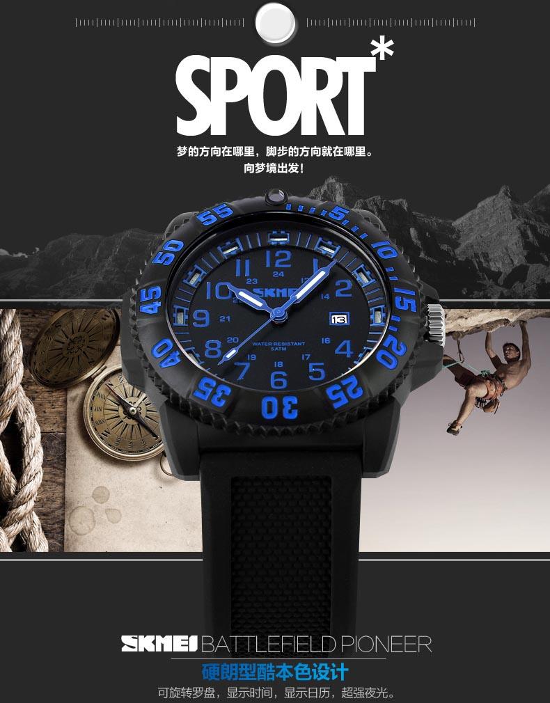 Skmei Jam Tangan Analog Pria 1078c Black White Digital Ad1016 1148 Hadir Dengan Interface Penunjuk Waktu Yang Stylish Design Modis Tangguh Dan Tahan Air Hingga Kedalaman 50m