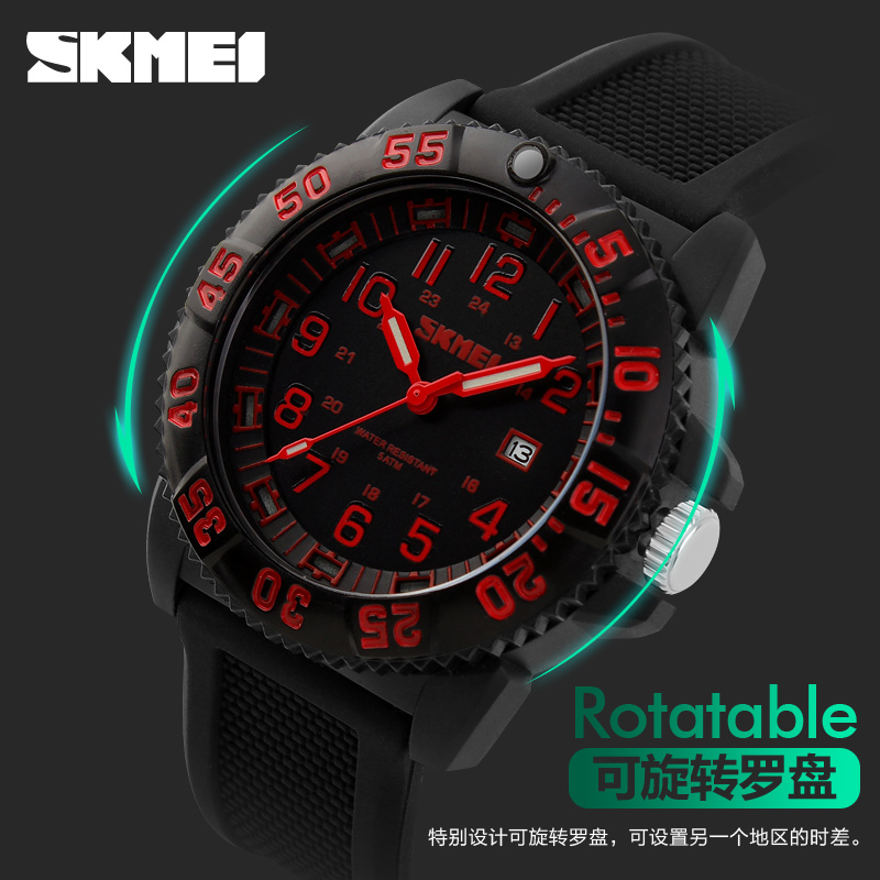... Sport Watch Water Resistant 50m AD0955 Orange Oren /. Source ... SKMEI Jam Tangan Analog Pria - 1078C - Black White - 4 .