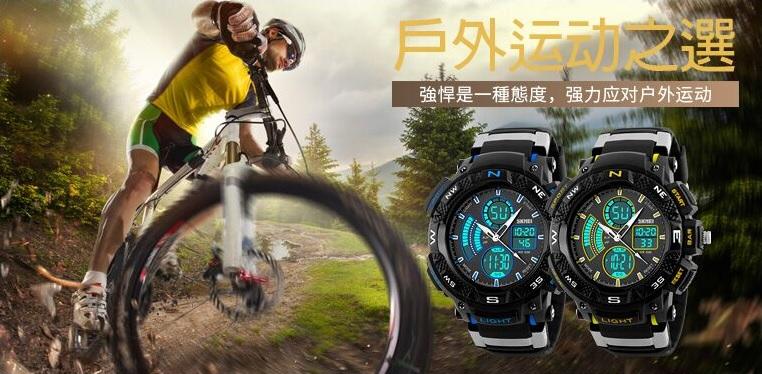 Kaca Jam tangan waterproof SKMEI AD1211 dibuat dengan material yang sangat  jernih sehingga Anda tetap dapat melihat angka dengan jelas ketika di dalam  air. d0d3e8df1c