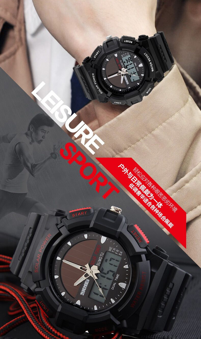Skmei Jam Tangan Analog Digital Pria Ad1050e Army Green Anti Air Casio 1050e Hadir Dengan Interface Penunjuk Waktu Dan Yang Stylish Design Modis Tangguh Tahan Hingga Kedalaman