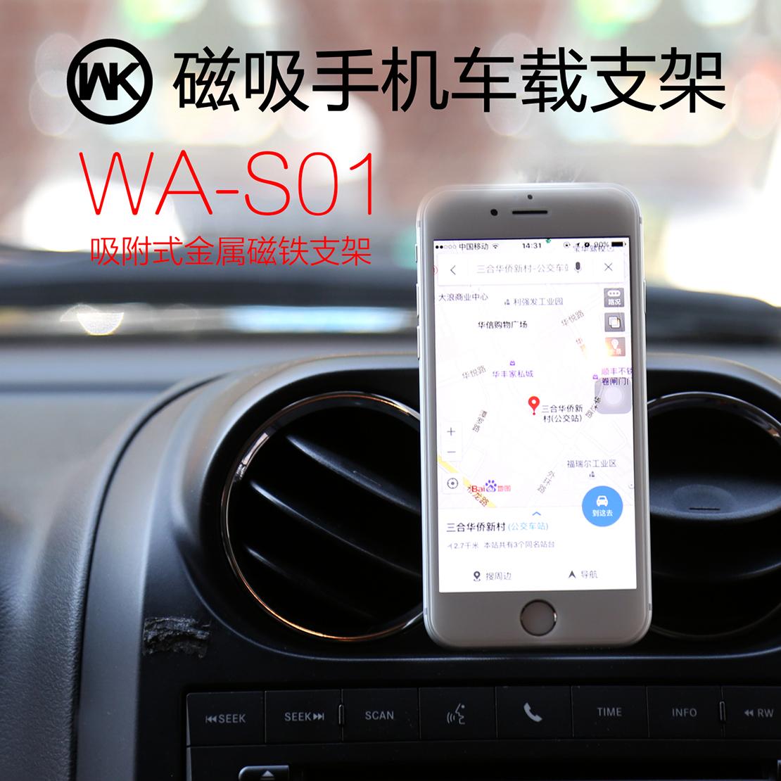 Lanjarjaya Tempat Koin Kartu Mobil Coin Card Car Holder Buy 1 Get Source . Source · WK Magnetic Car Holder 360 Degree - WA-S01 berfungsi sebagai tempat ...