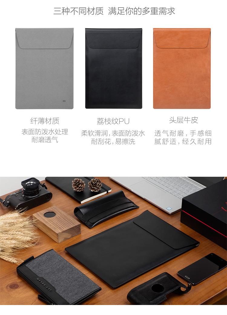 Xiaomi Sleeve Case For Xiaomi Mi Notebook Air 13 3 Inch Original Gray Jakartanotebook Com