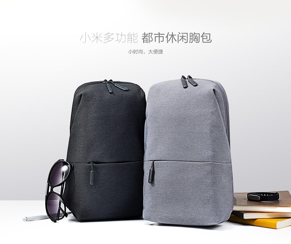 Xiaomi Tas Selempang Urban Style (ORIGINAL) - Dark Gray ...