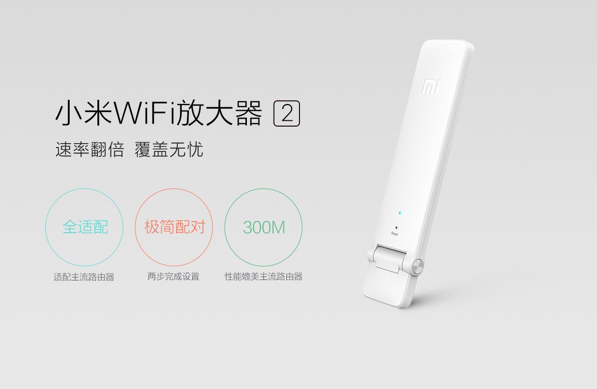 Xiaomi Wifi Usb Amplify Range Extender 2 White Charger Baterai Desktop 1 Slot Rokok Elektrik Kipas Pb Overview Of