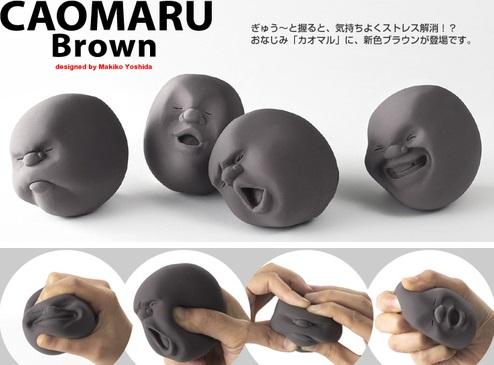 squishy anti stress ball bentuk cao maru gray. Black Bedroom Furniture Sets. Home Design Ideas