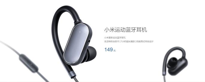 Sedang mencari earphone untuk menemani Anda saat berolahraga  Disini kami jual  earphone bluetooth dari Xiaomi yang ditujukan untuk memenuhi kebutuhan Anda. 539762bf20