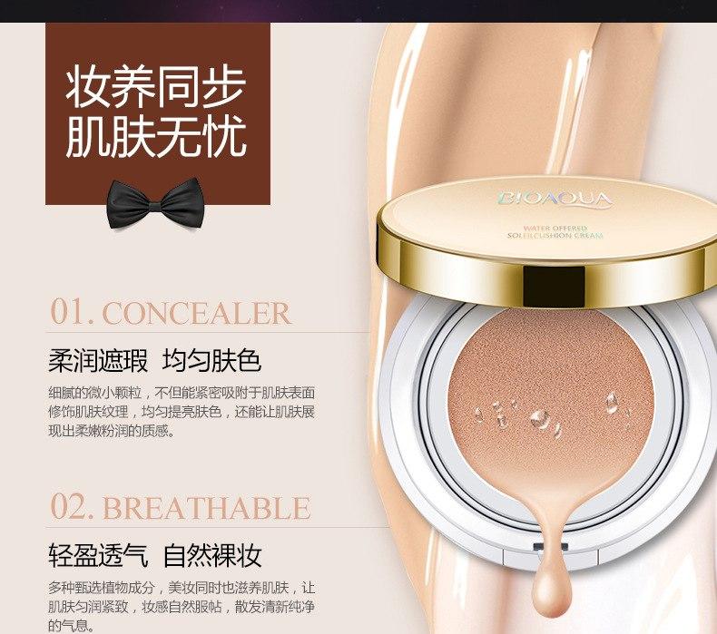 Bioaqua Air Cushion Bb Cream Moisturizing Foundation 15g Rose