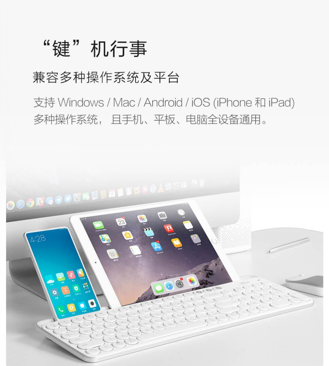 Xiaomi Miiiw Wireless Bluetooth Dual Mode Keyboard 104 Keys 2 4ghz Mwbk01 Pink Jakartanotebook Com